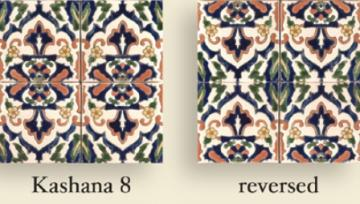 "Click for a Large Photo of Kashana 7 Mexican Painted Tile 4""x4"""